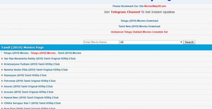 Moviezwap Tamil Movies Download