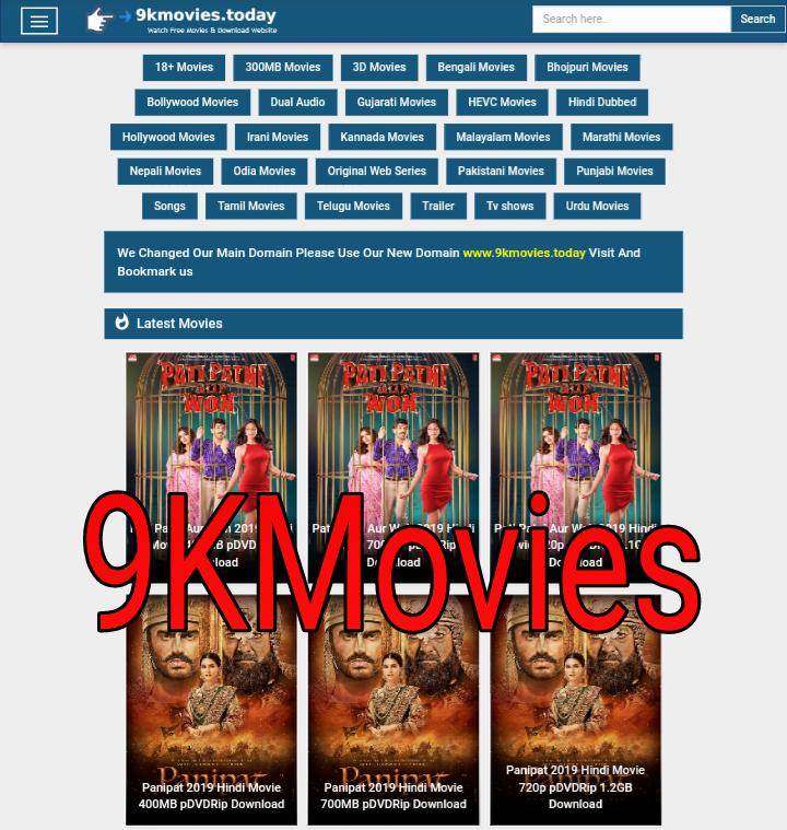 9kmovies Website Link