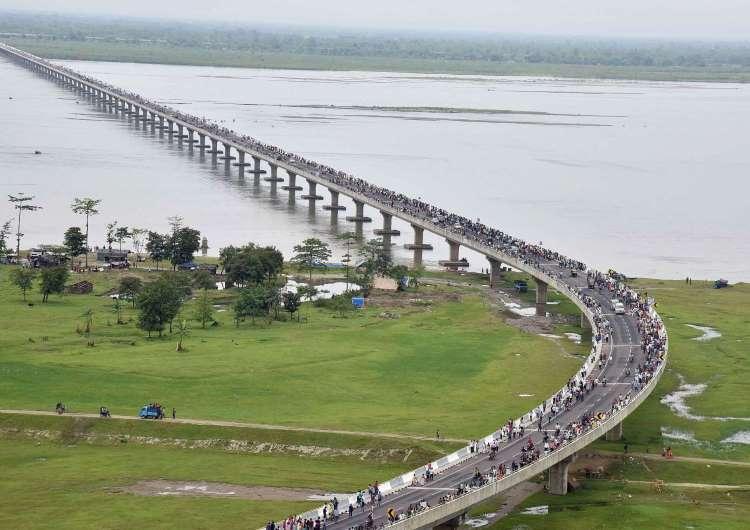 Hazarika Bridge