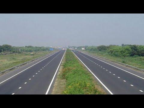 National Highway 2