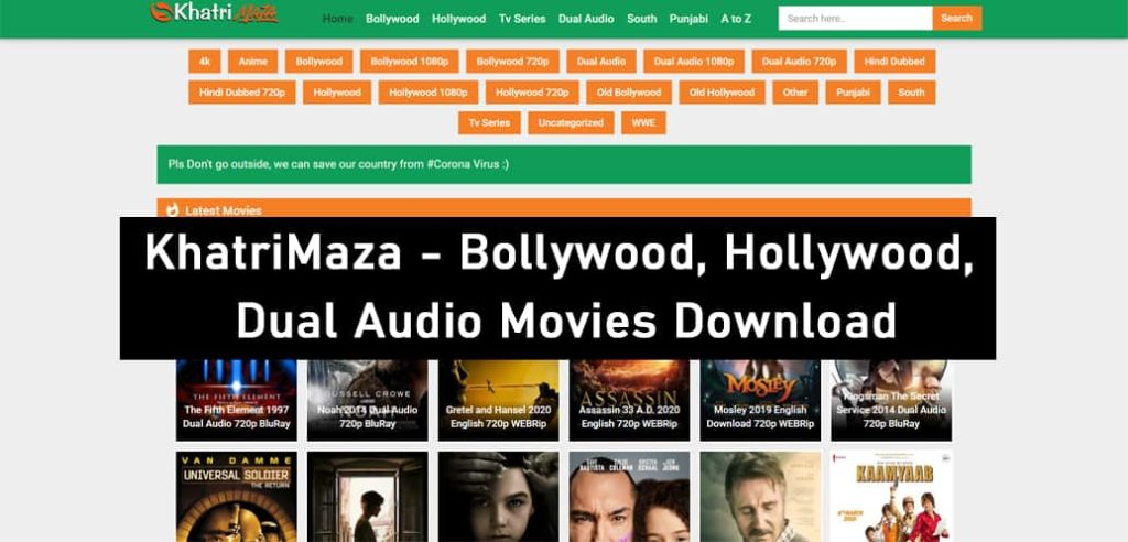 KhatriMaza Website