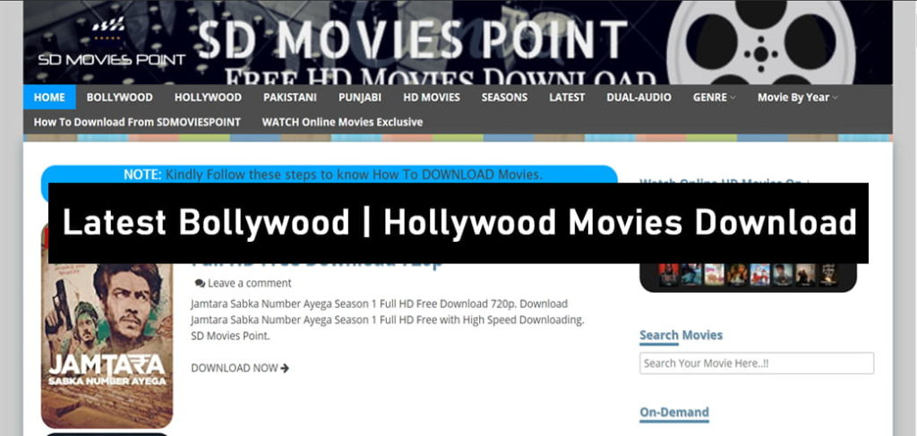 Sdmoviespoint Website