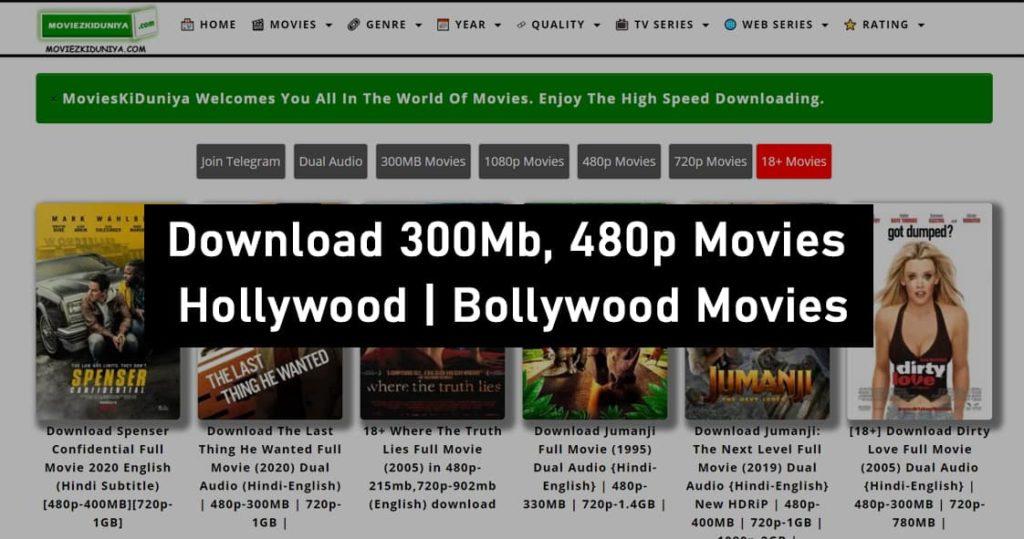 moviezkiduniya website