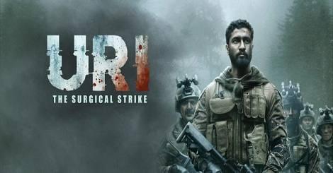 uri movie download