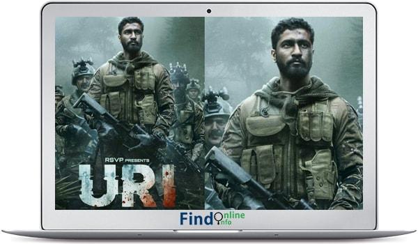 uri movie