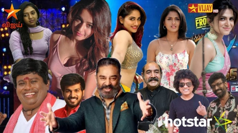 Bigg Boss Tamil 4 Contestants